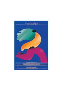 Berlinale-1992-2