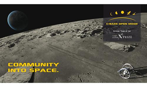 Open Moon Flyer