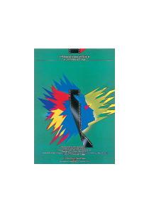 Berlinale-1994-2