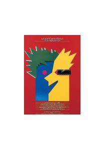 Berlinale-1991-3